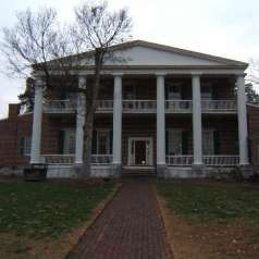 Confederate Soldiers' Home