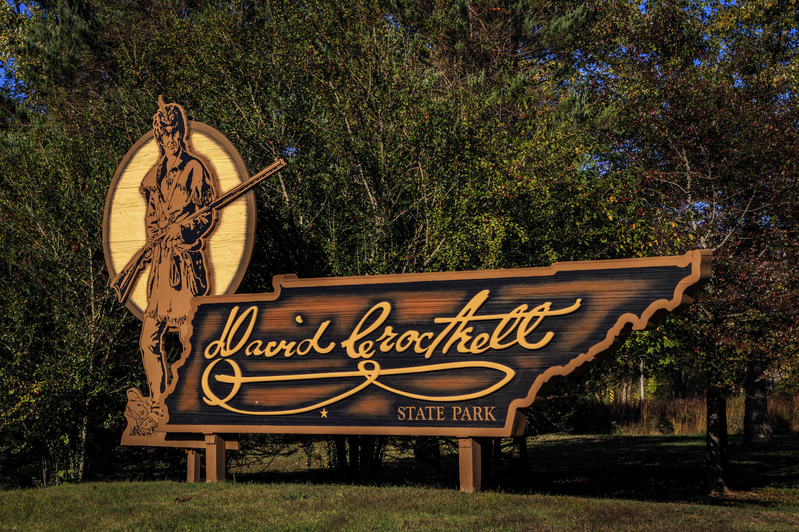 David Crockett Birthplace State Park, Limestone, TN