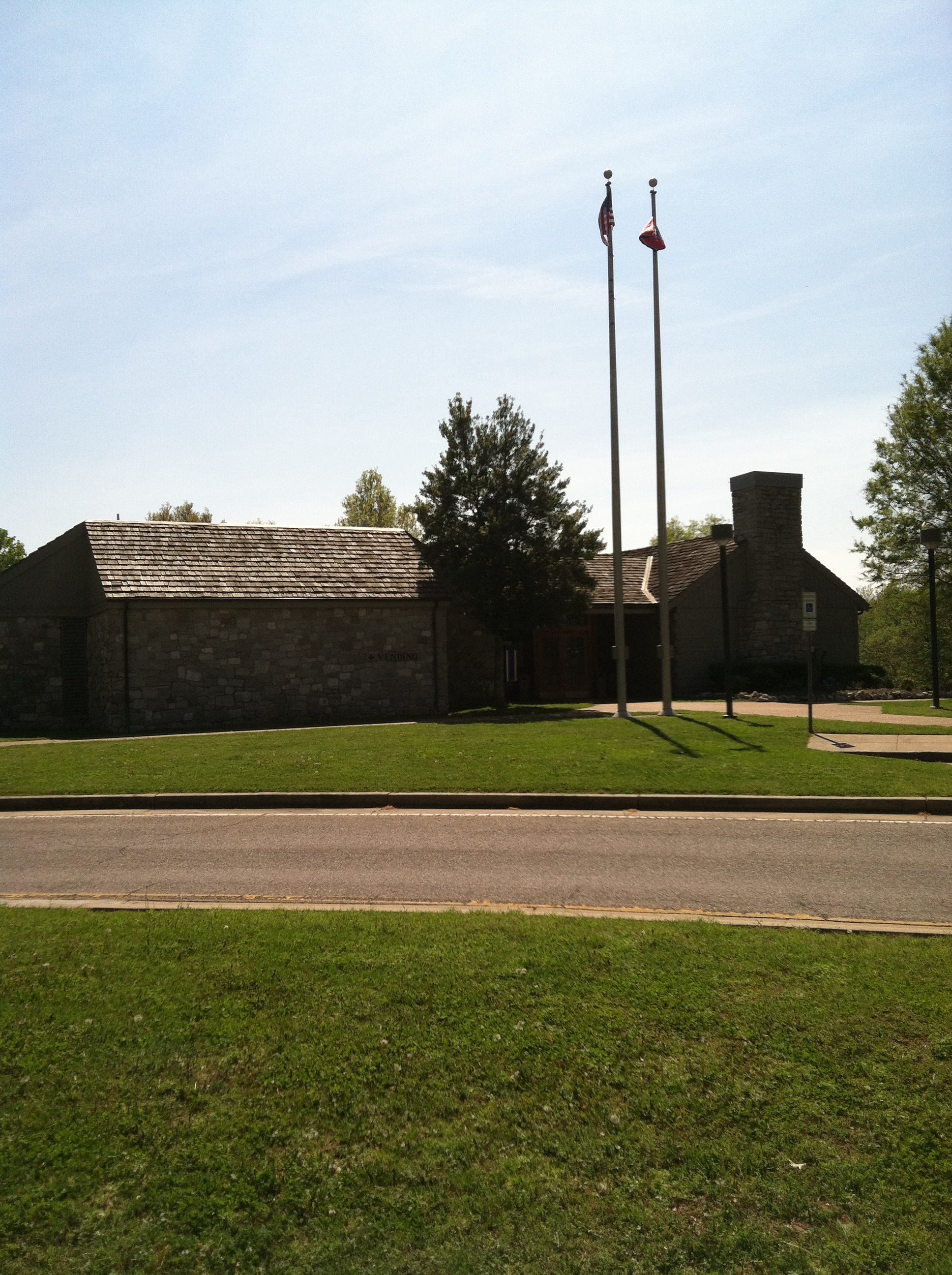 I 155 Welcome Center Dyersburg Dyer County In Dyersburg