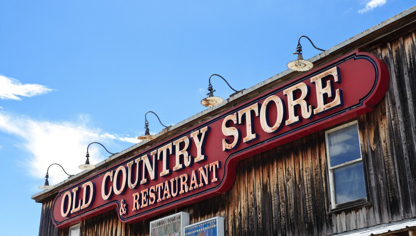 Brook Shaw's Old Country Store and Casey Jones Village