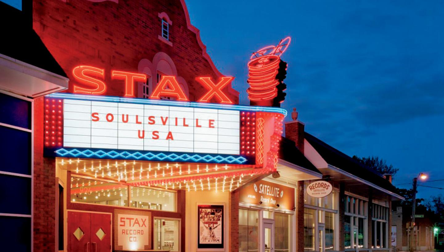 Stax Museum of American Soul Music, Memphis