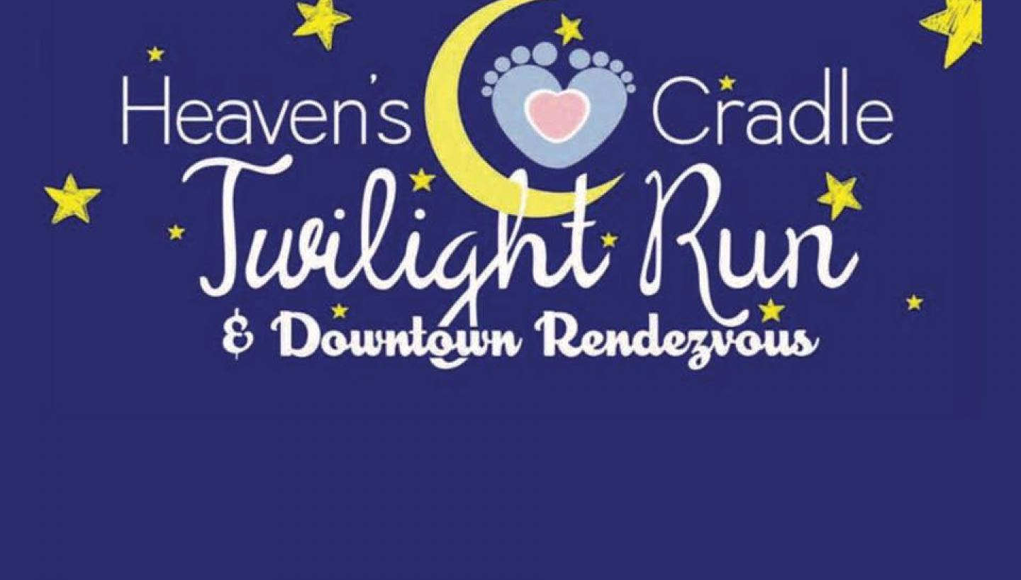 2017 Twilight Run & Downtown Rendezvous