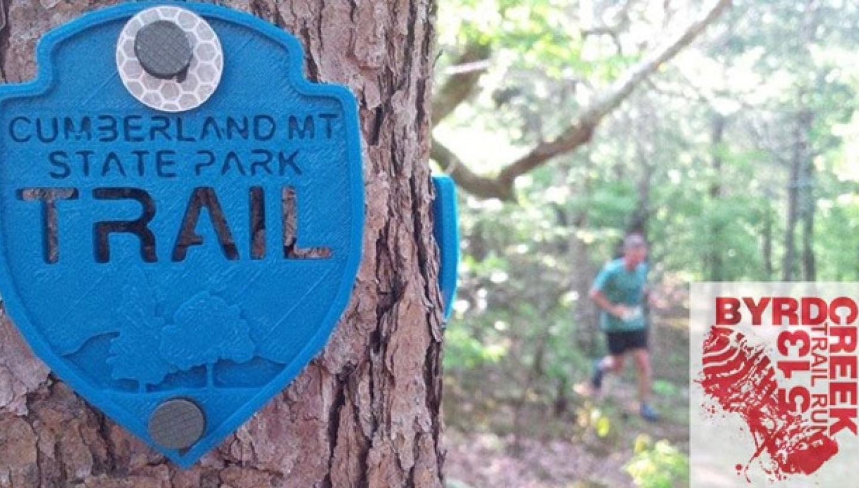2017 Byrd Creek Trail Run