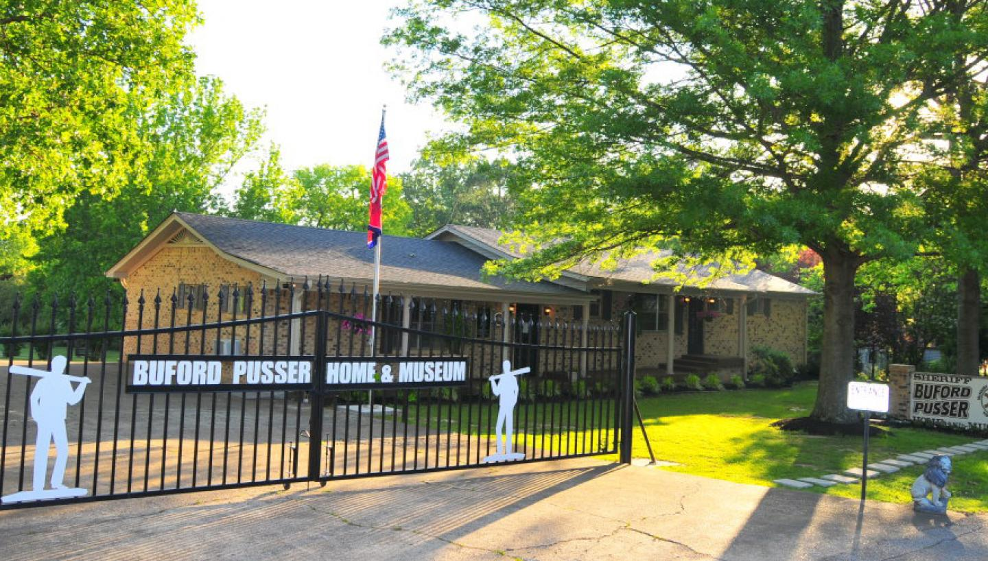 Sheriff Buford Pusser Home & Museum