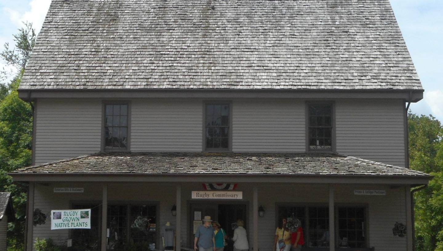 Historic Rugby Commissary