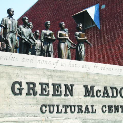Green McAdoo Cultural Center