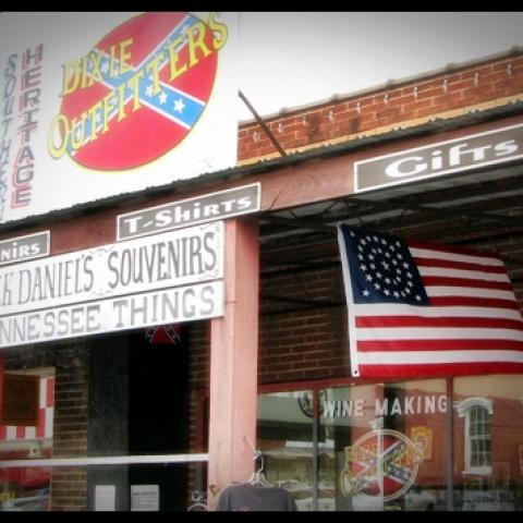 Dixie Outfitters on the Lynchburg Square