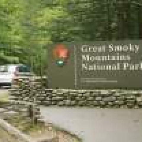 Gatlinburg / Great Smoky Mountains National Park Welcome Center