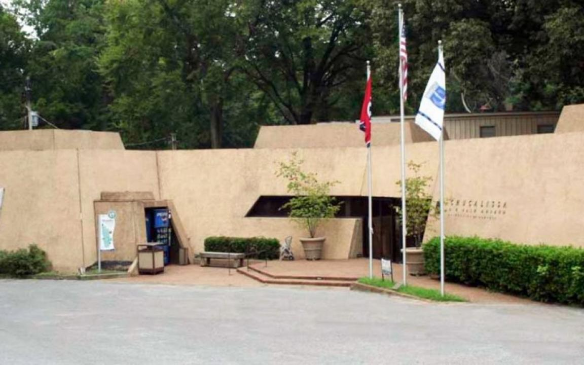 Chucalissa Archaeological Museum in Memphis, TN - Tennessee Vacation